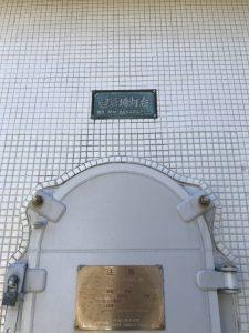 臼碆埼灯台